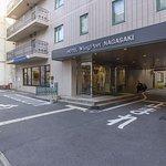 維博特酒店長崎站前
