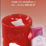 Lviv Candles Manufactory