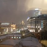 Photo de Mercure Arbat Moscow