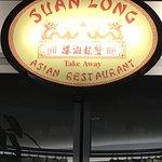 China Restaurant SUAN-LONG Foto
