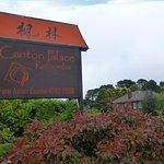 Photo of Katoomba Canton Palace