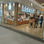 Photo de Shirasu Wholesaler to Biccho Terrace Mall Shonan