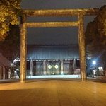 Yasukuni Shrine صورة فوتوغرافية