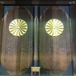 Yasukuni Shrine-bild