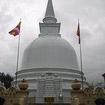 Mahiyangana Stupa