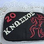 Foto de Knossos