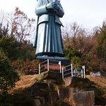Ai no Amakusamura Photo