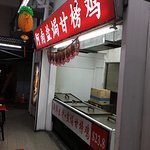 Ah Lam's Abalone Soup Foto
