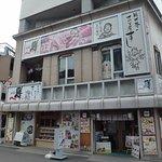 Foto de Roku Sen