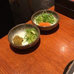 Photo of Tsukinoan Himejistationten