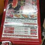 Tsukinoan Himejistationten의 사진
