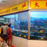Photo of Welcome Seafood Restaurant