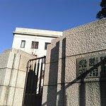 2017.1.25(水)👀総理官邸前🚓交差点付近☺