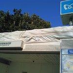 2017.1.25(水)👀東京メトロ🚇国会議事堂前駅☺