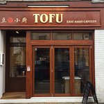 Photo of Tofu