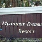 Photo of Myanmar Treasure Resorts - Ngwe Saung
