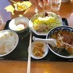 ミニタンタンメン定食 750円