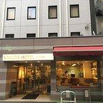 Sakura Hotel Ikebukuro Foto