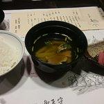DSC_0227_large.jpg