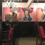 Photo of Cafe Ice