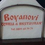 Φωτογραφία: Boyanovi Pizzeria Bansko
