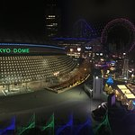 Photo of Tokyo Dome Hotel