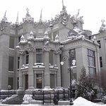 """""""Дом с химерами"""" - одна из правительственных резиденций Киева"""