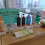 Photo de Toyama Chitetsu Hotel