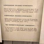 Foto de Mykola Syadristy Microminiatures Museum