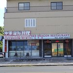Photo of Red Dragon Chinese Restaurant