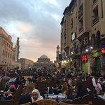صورة فوتوغرافية لـ El Dahhan Restaurant