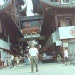 Photo of Zhujiajiao Chenghuangmiao Temple