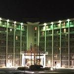 Foto de Holiday Inn Washington DC / Greenbelt