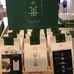 Photo of Malebranche JR Kyoto Isetan Salon