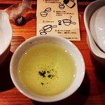 Photo of Iyemon Salon Kyoto Cafe Lounge