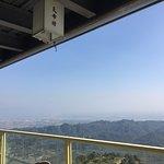 Bilde fra Tianxifang