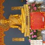 Photo of Wat Phra That Doi Kong Mu