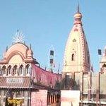 Brahmani Mata Temple