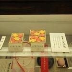 Photo of Tsuruya Yoshinobu Tokyo