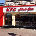 Foto de KFC