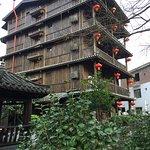 Photo de Yangshuo Tea Cozy