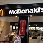 Billede af McDonald's Ogaki Aqua Walk