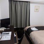 Photo of Kumamoto Tokyu REI Hotel