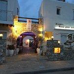 Kohylia Beach Guest House Foto