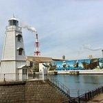Foto de Previous Sakai Light House