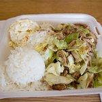 Photo of L&L Hawaiian Barbecue