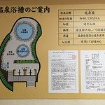 Foto de Hotel Lake Side Tsukuba
