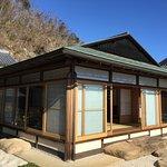 Hiramatsu Hotels & Resorts Atami