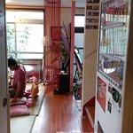 Aizuya Inn Photo
