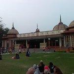 Mohan Nagar Temple